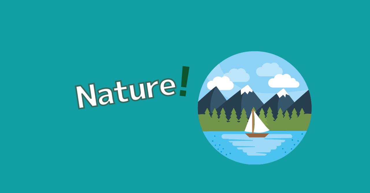 自然のイラスト